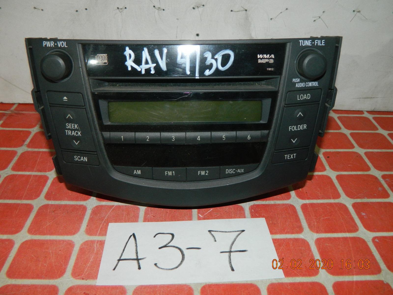 Штатная магнитола Toyota Rav4 30 (б/у)