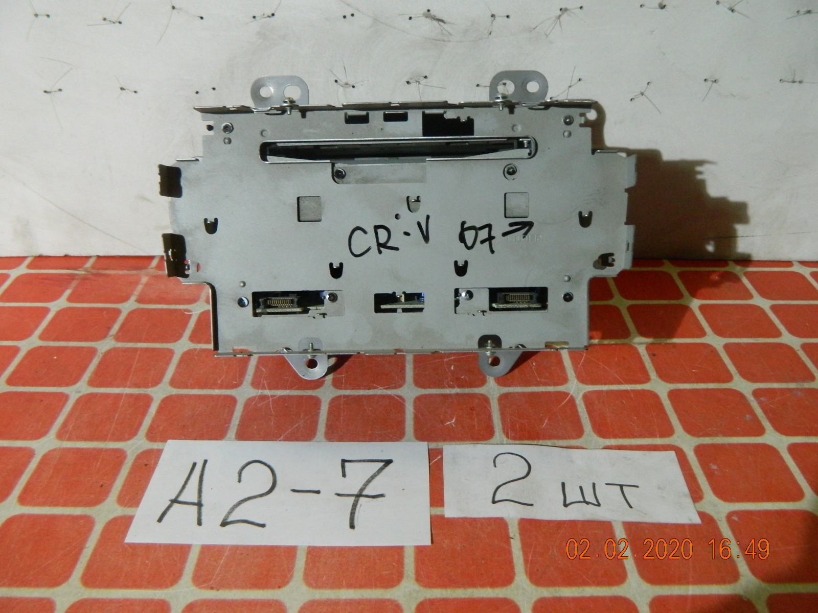 Штатная магнитола Honda Cr-V (б/у)