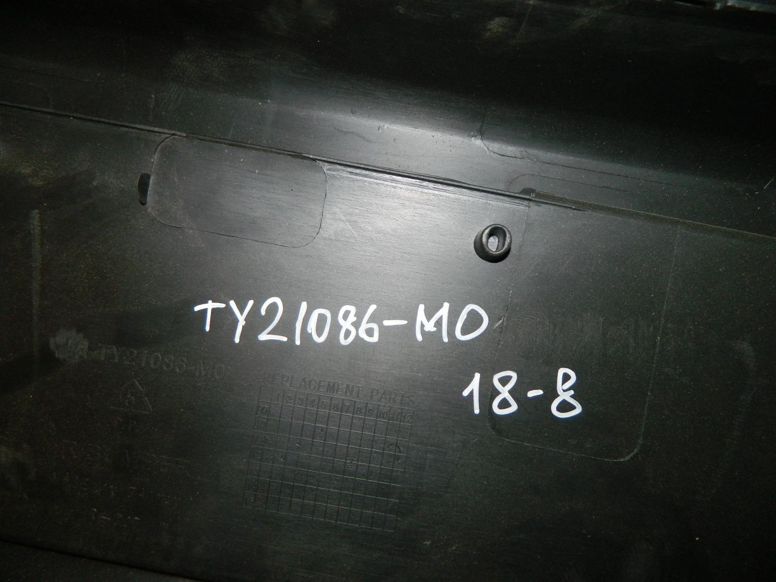 Бампер Toyota Yaris 2006 задний