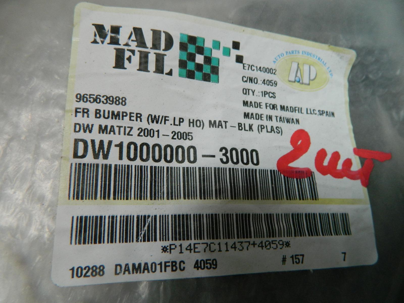Бампер Daewoo Matiz 2001 передний