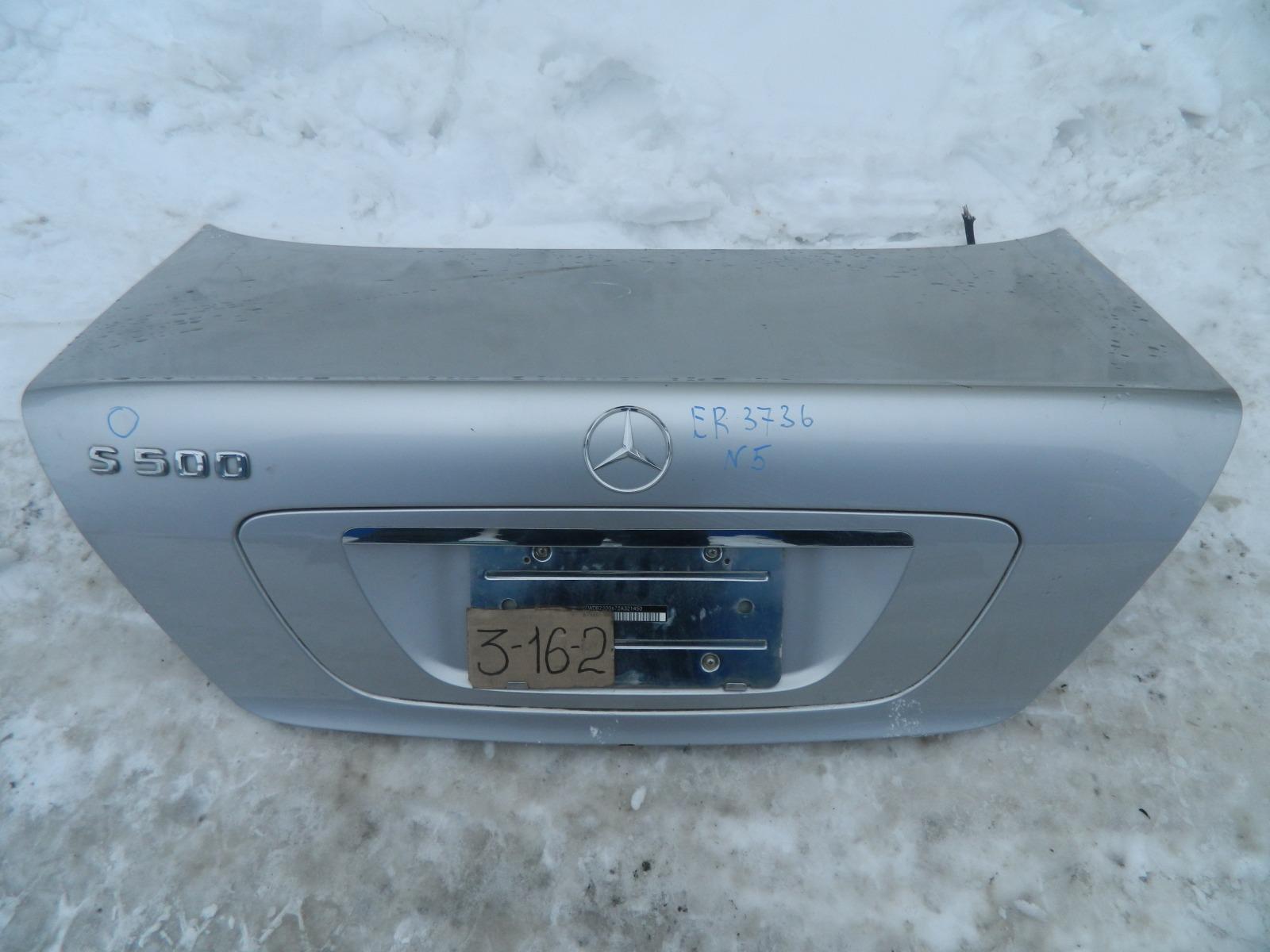 Крышка багажника Mercedes-Benz S500 W220 2002 (б/у)