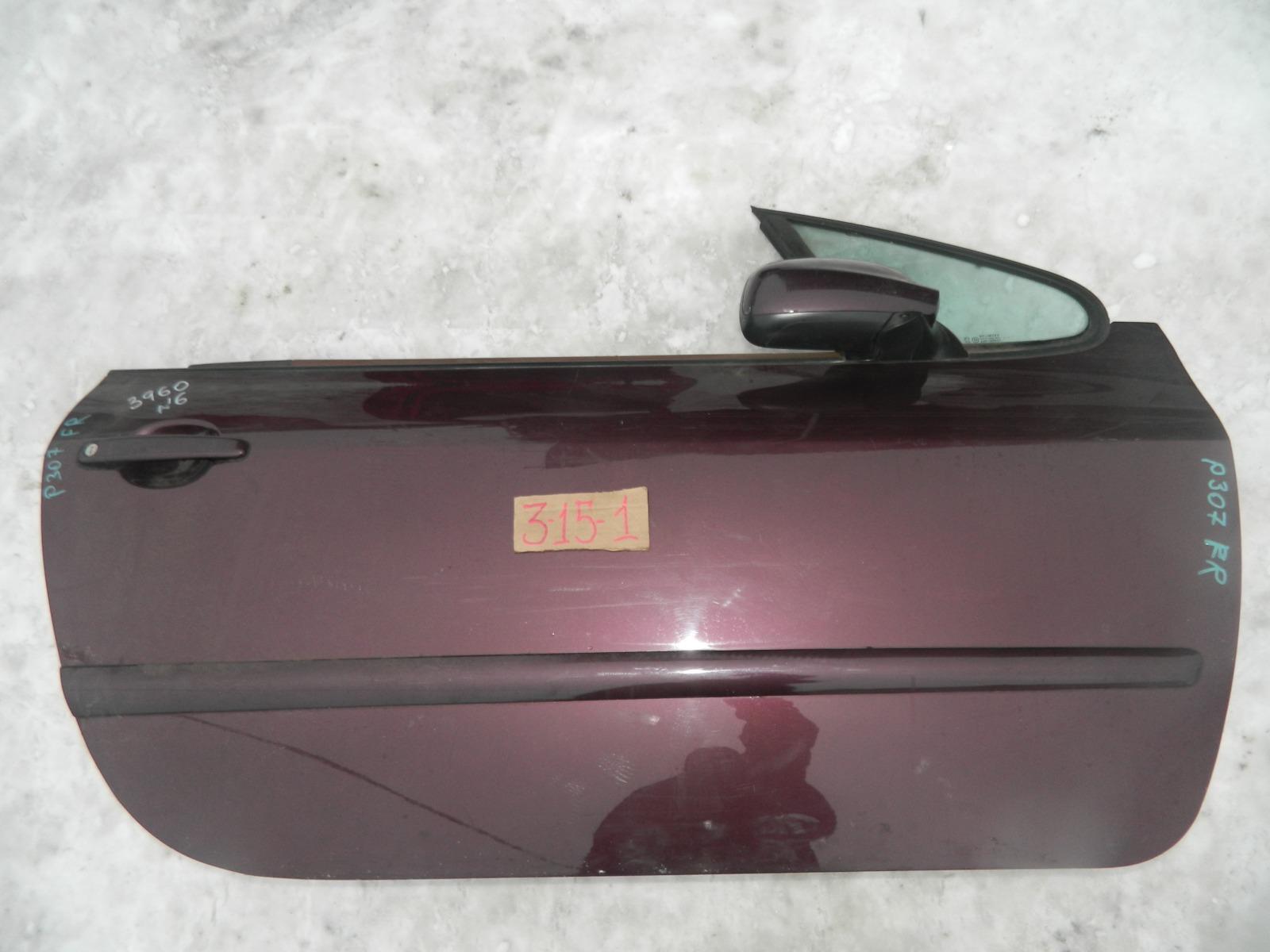 Дверь Peugeot 307 Cc передняя правая (б/у)