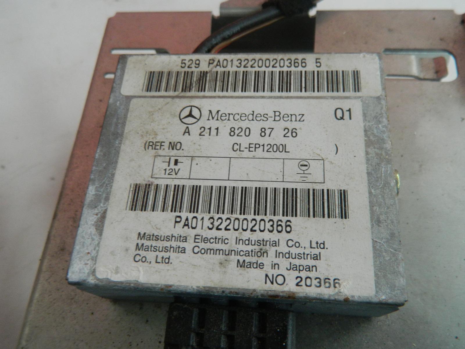 Блок управления антенной Mercedes-Benz S500 W220 (б/у)