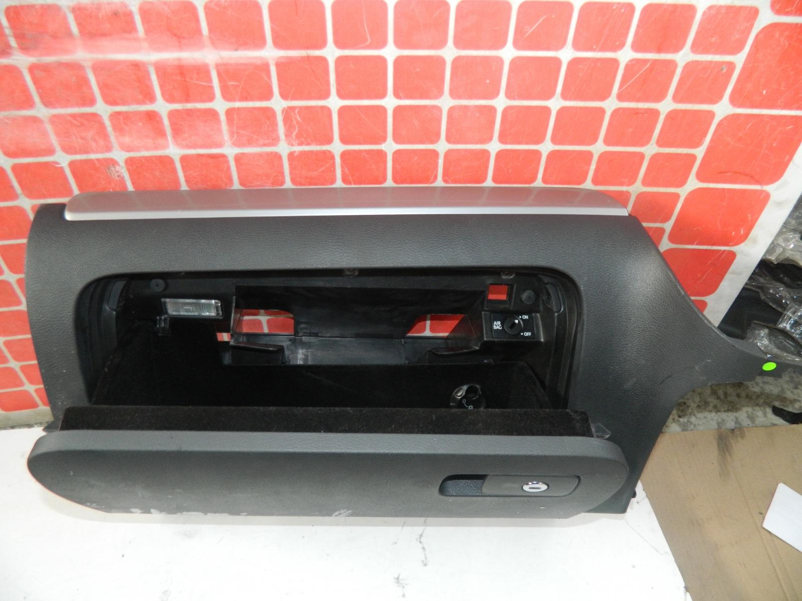 Бардачок Volkswagen Golf 6 5K1 (б/у)