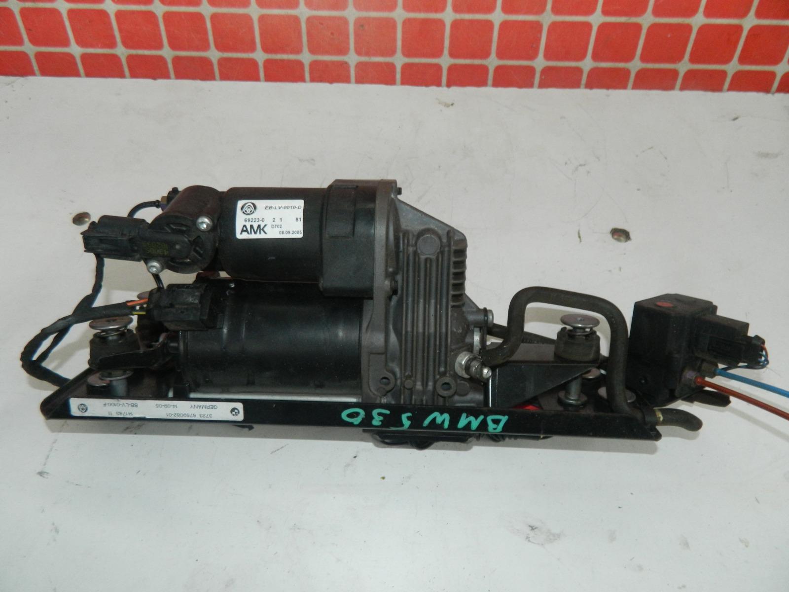 Компрессор подвески Bmw 530I E61 (б/у)