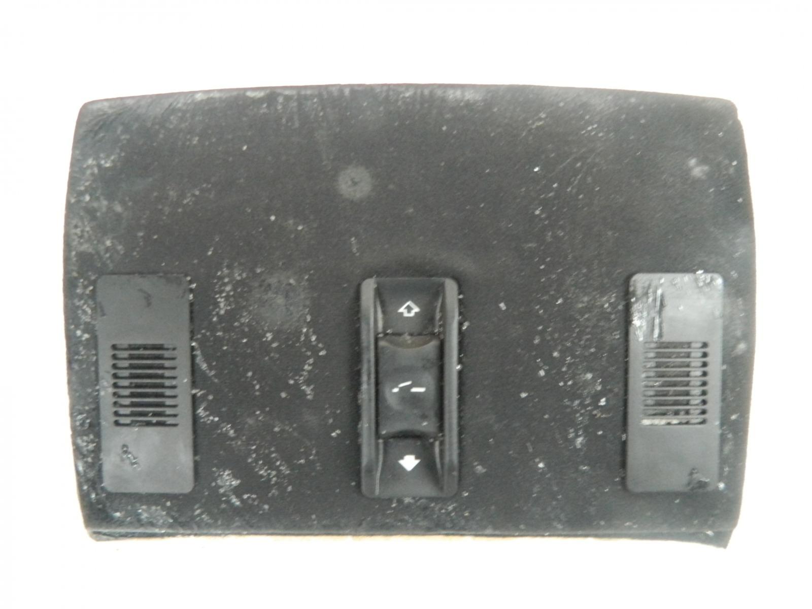 Кнопка открытия люка Bmw 530I E61 (б/у)