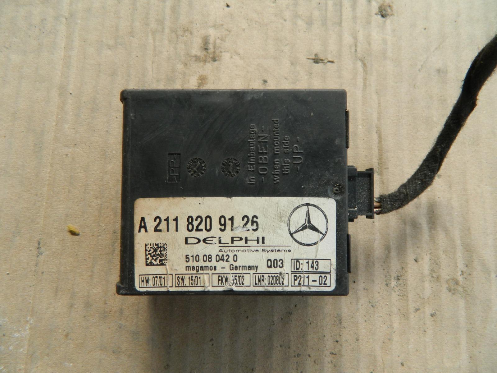 Блок управления сигнализации Mercedes-Benz S500 W220 (б/у)