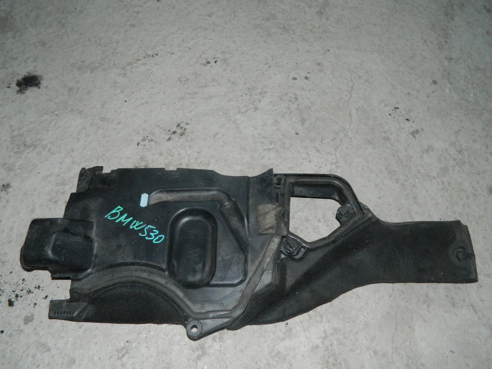Защита Bmw 530I E61 (б/у)