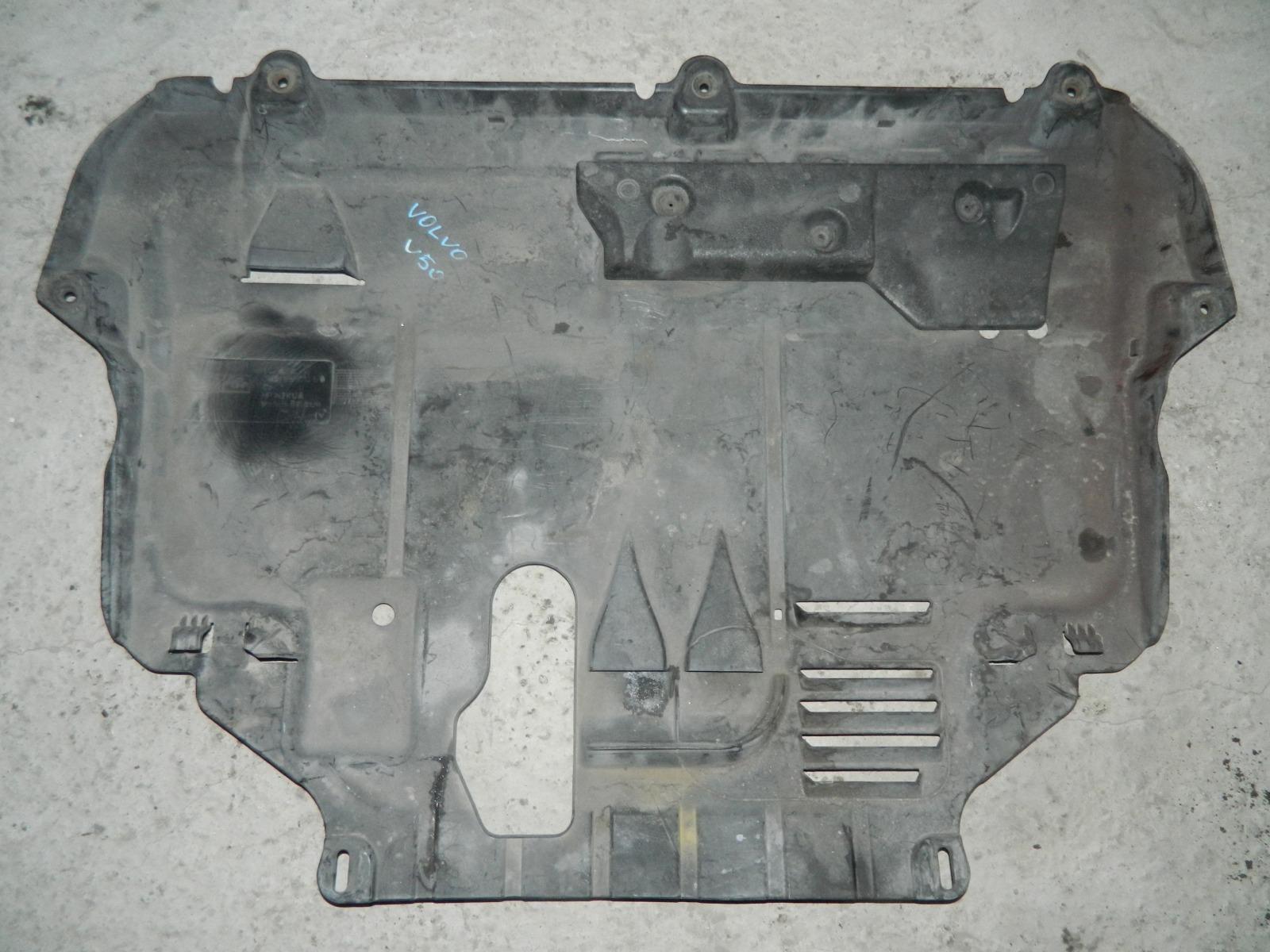 Защита двигателя Volvo V50 (б/у)