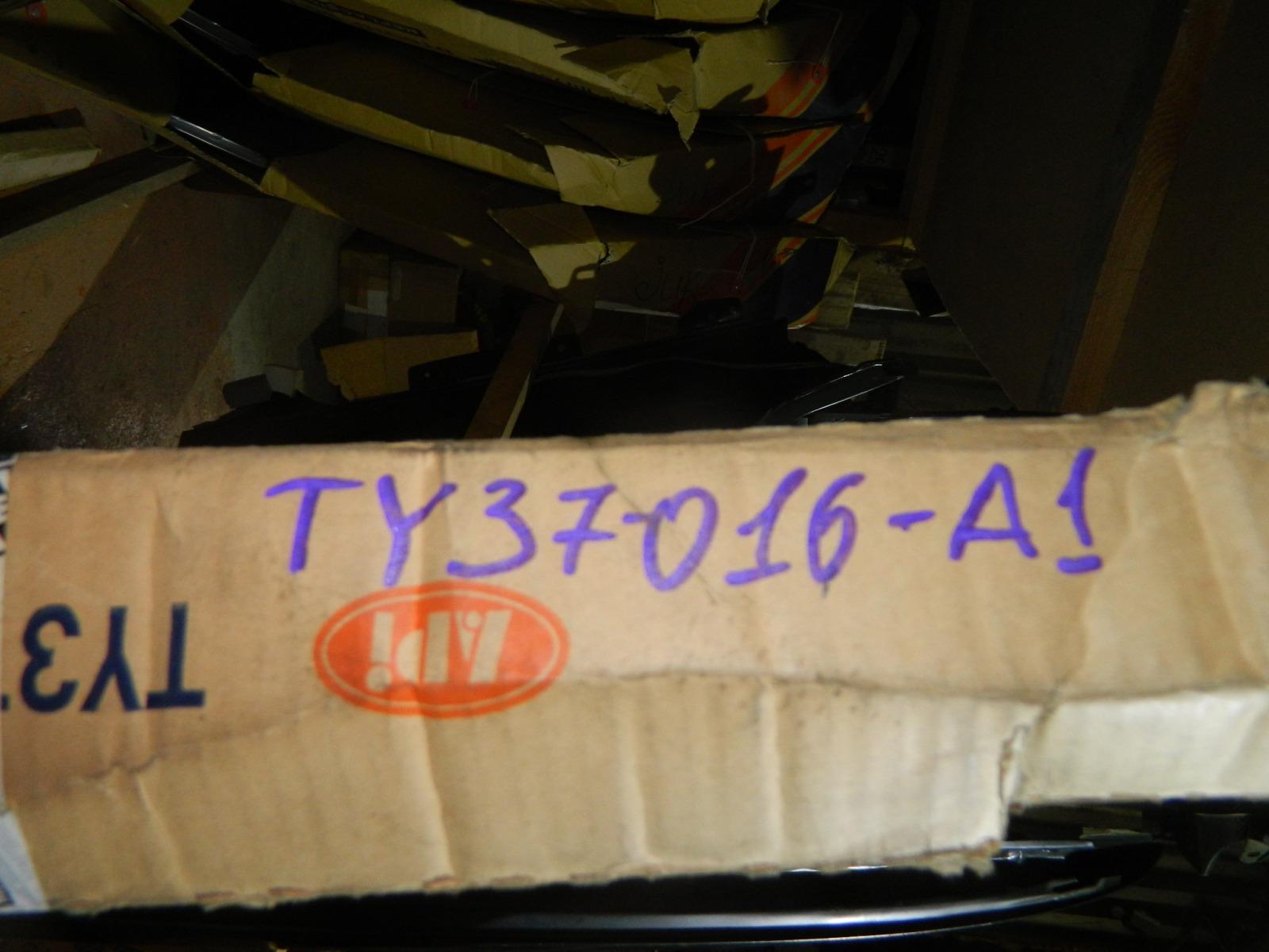 Крыло Toyota Camry Gracia правое