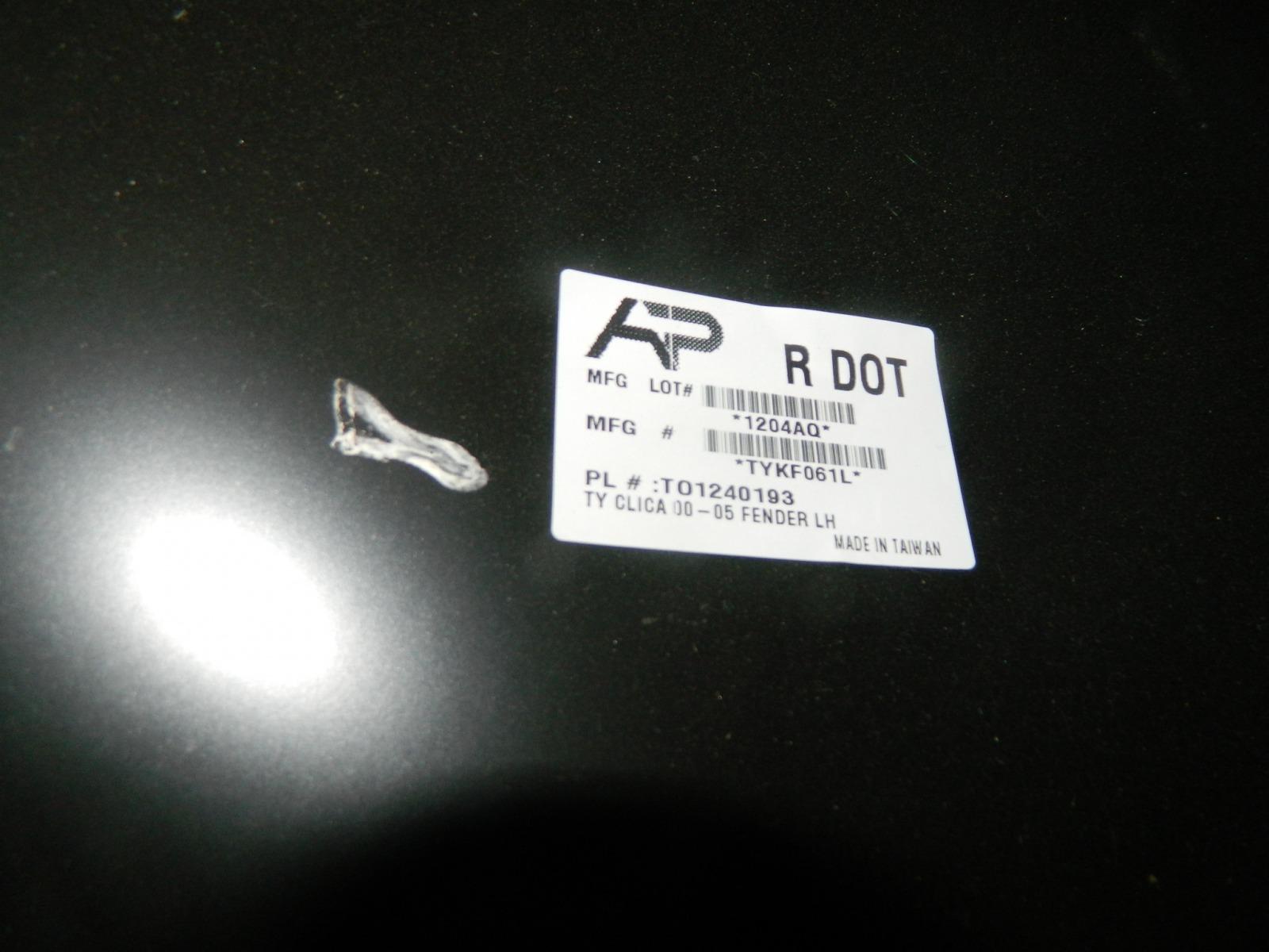 Крыло Toyota Celica 2000 левое