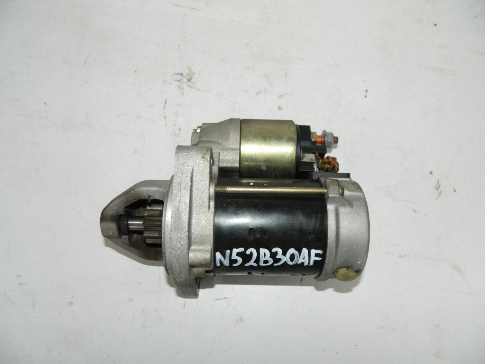 Стартер Bmw 530I E61 N52B30AF (б/у)