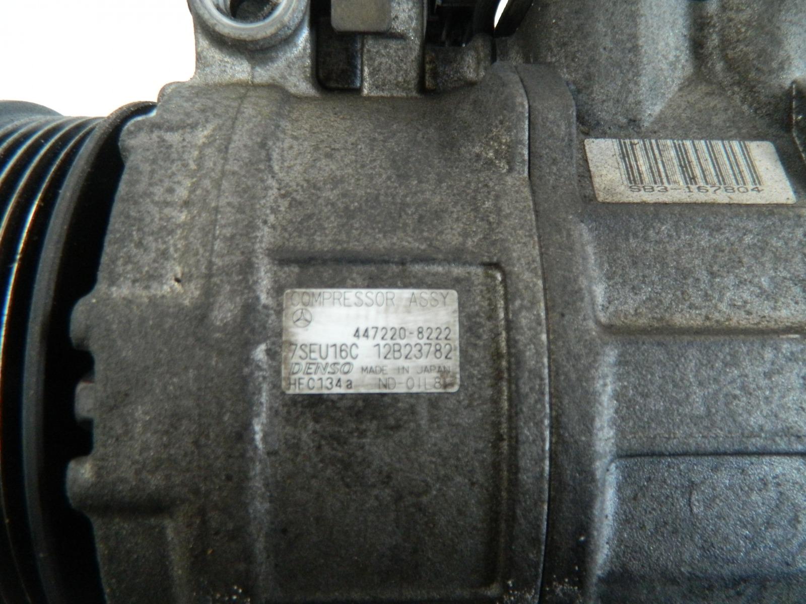 Компрессор кондиционера Mercedes-Benz S50 W220 112944 (б/у)