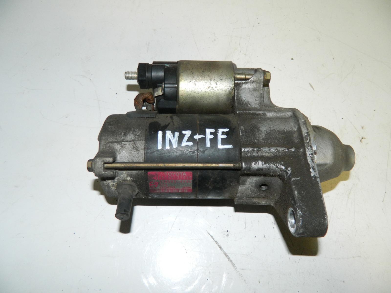 Стартер Toyota Vitz 1NZFE (б/у)