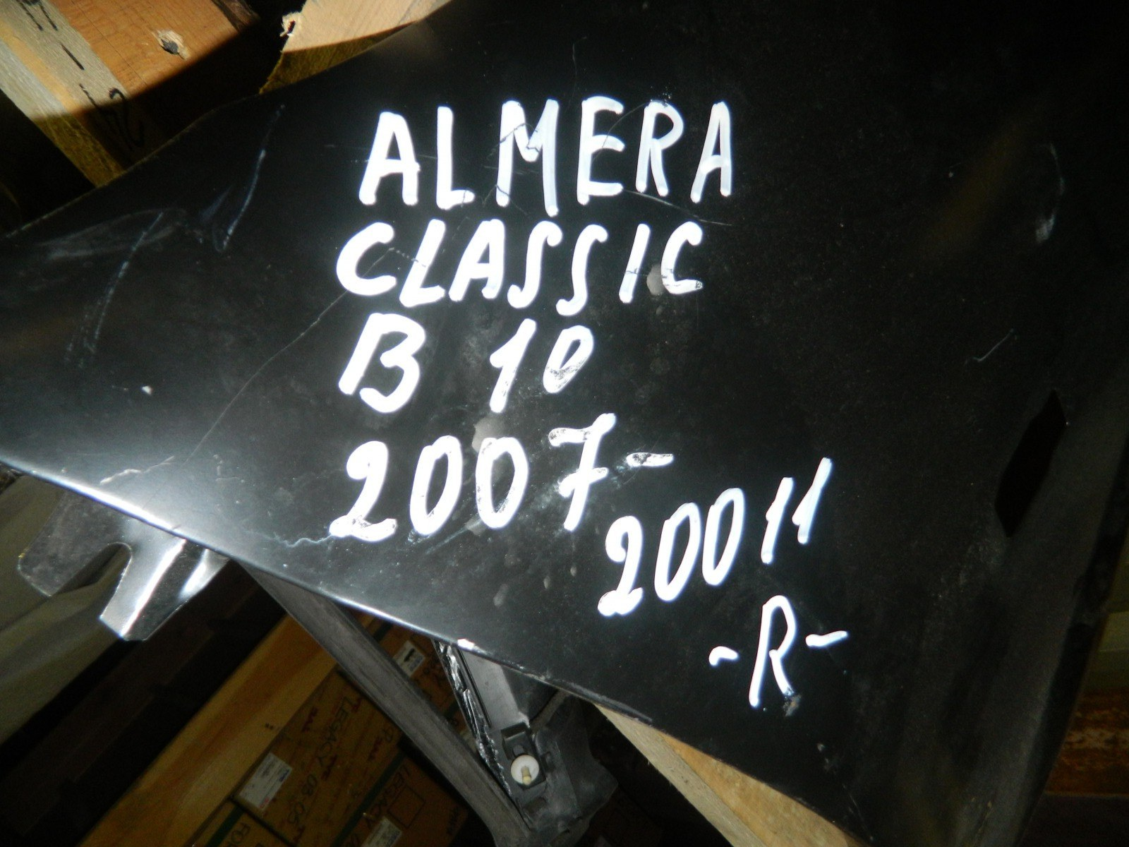 Крыло Nissan Almera Classic B10 2007 правое
