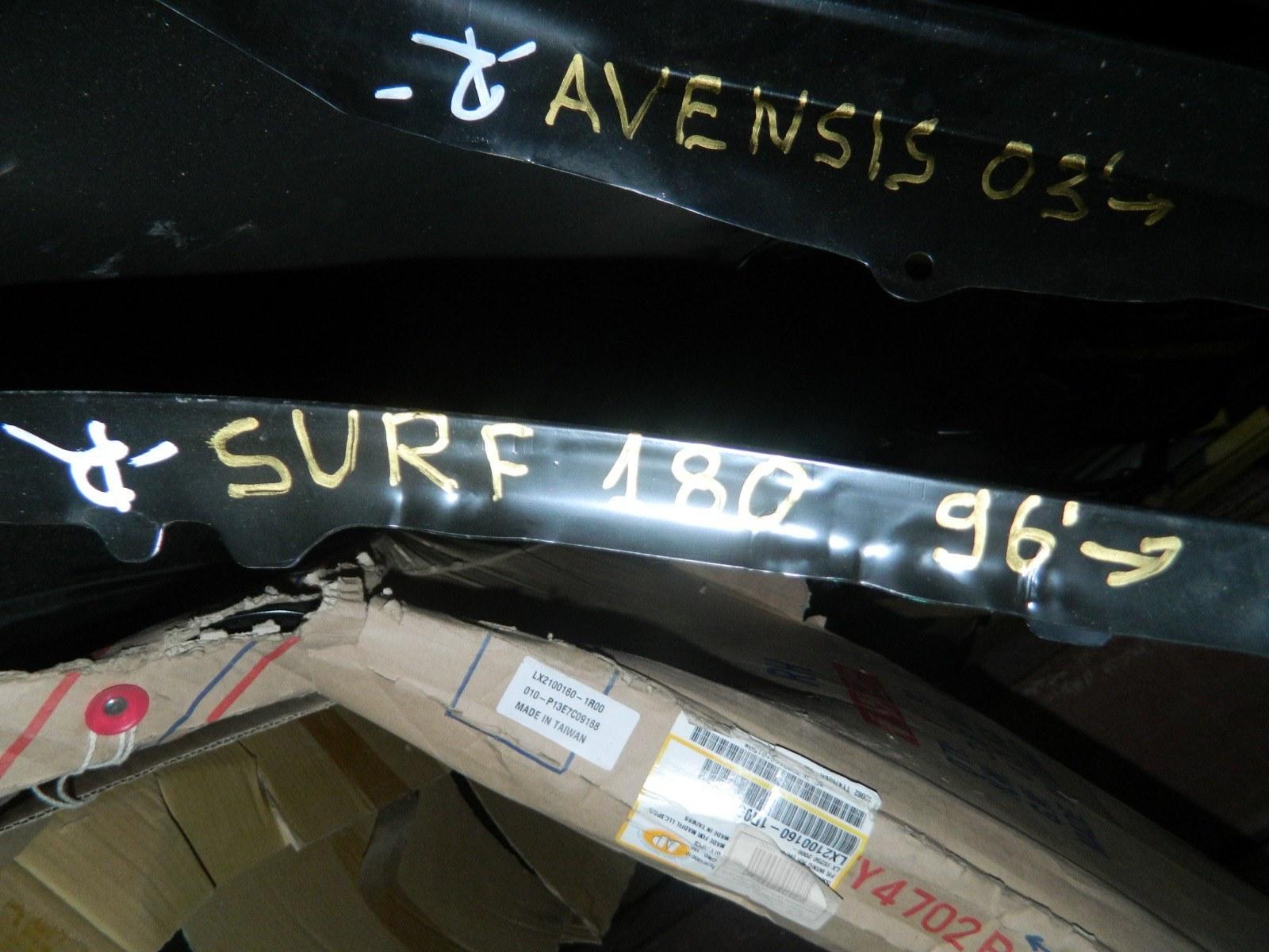 Крыло Toyota Hilux Surf 1996 правое