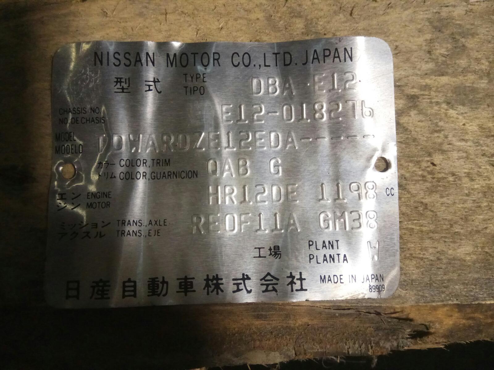 Акпп Nissan Note E12 HR12DE (б/у)