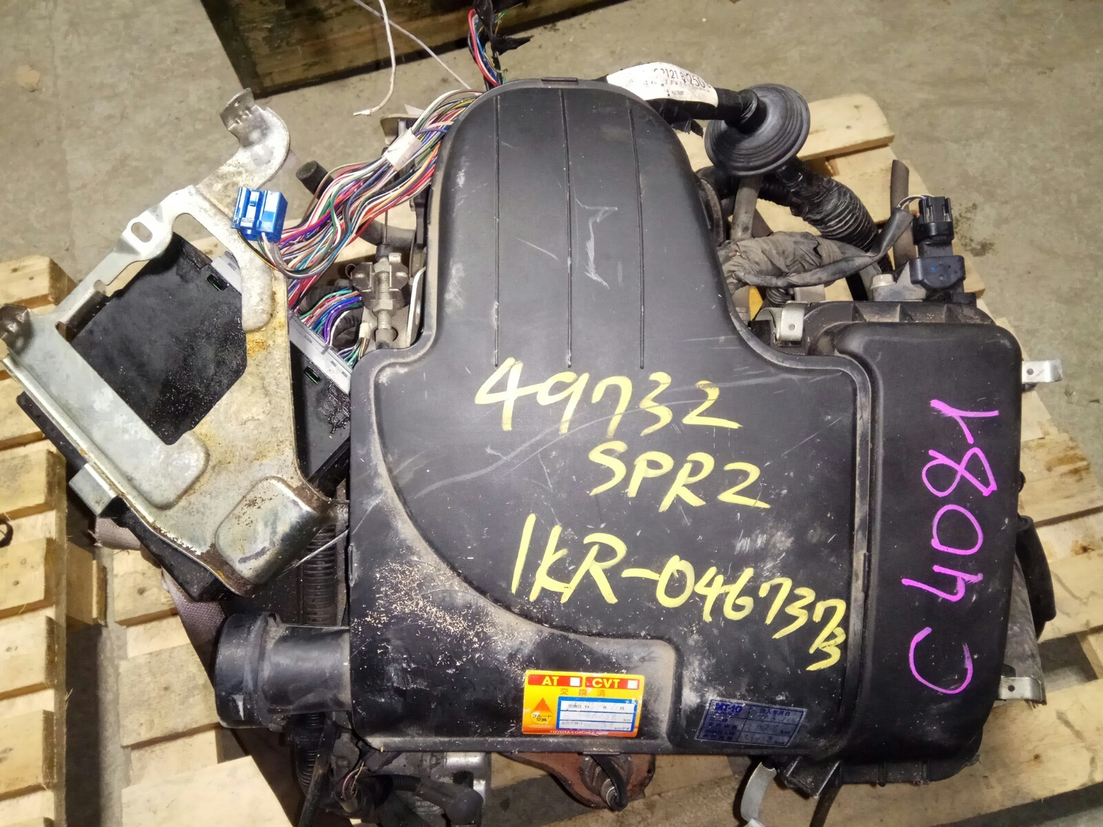 Двигатель Toyota Passo KGC10 1KR-FE 2007 (б/у)