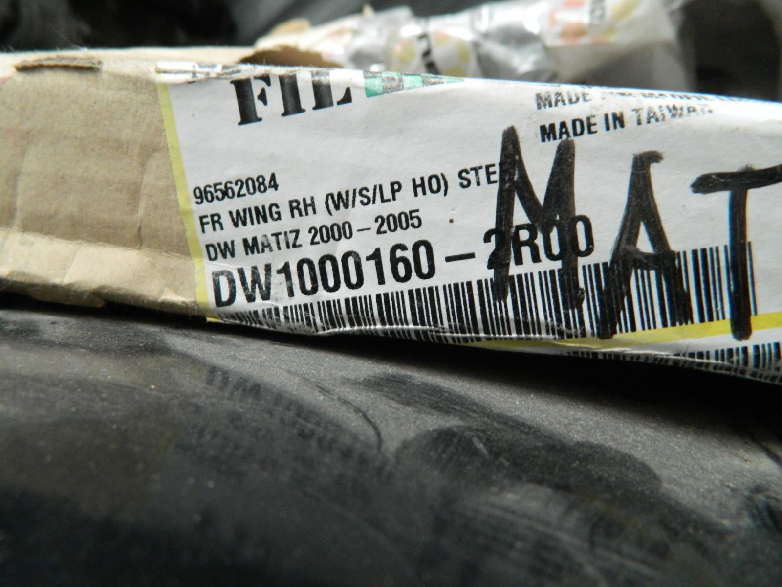 Крыло Daewoo Matiz 2000 переднее правое
