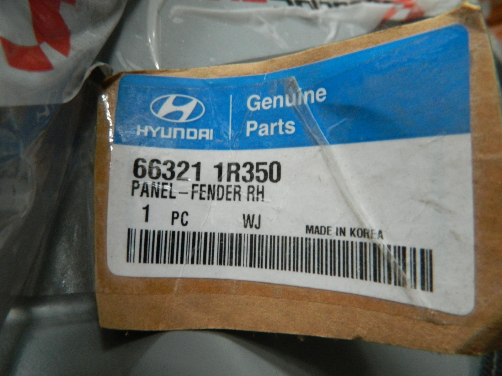 Крыло Hyundai Solaris 2011 переднее правое