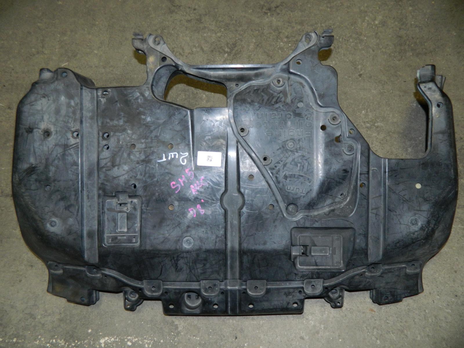 Защита Subaru Forester SH5 (б/у)