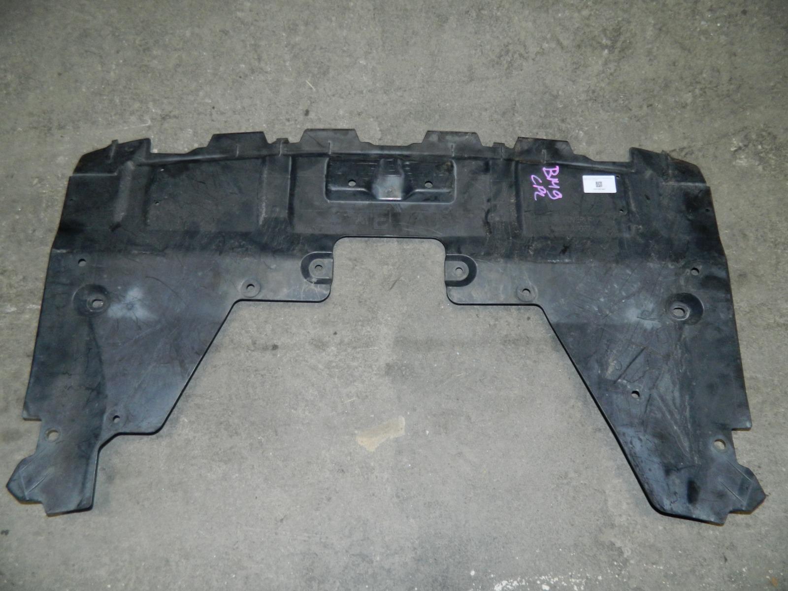 Защита Subaru Legacy BM9 (б/у)