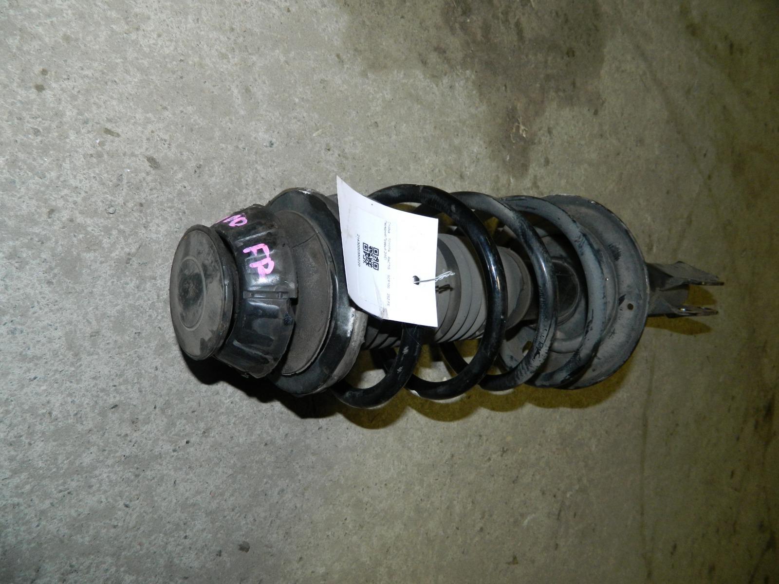 Стойка подвески Toyota Ractis SCP100 2SZ-FE передняя правая (б/у)