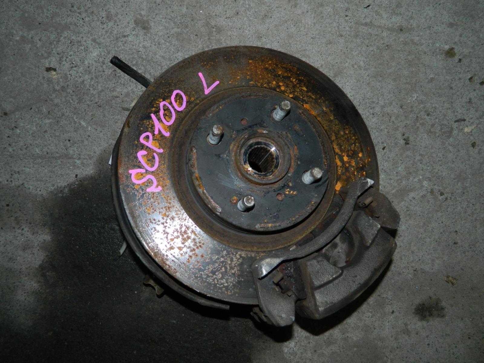 Ступица Toyota Ractis SCP100 2SZ-FE передняя левая (б/у)