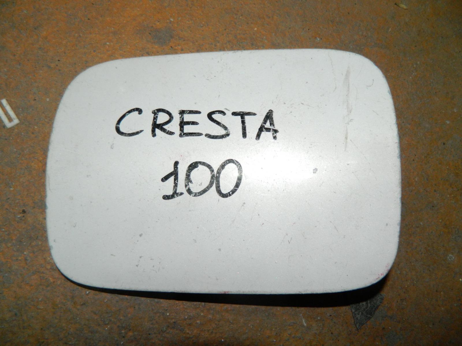 Лючок бензобака Toyota Cresta GX100 (б/у)