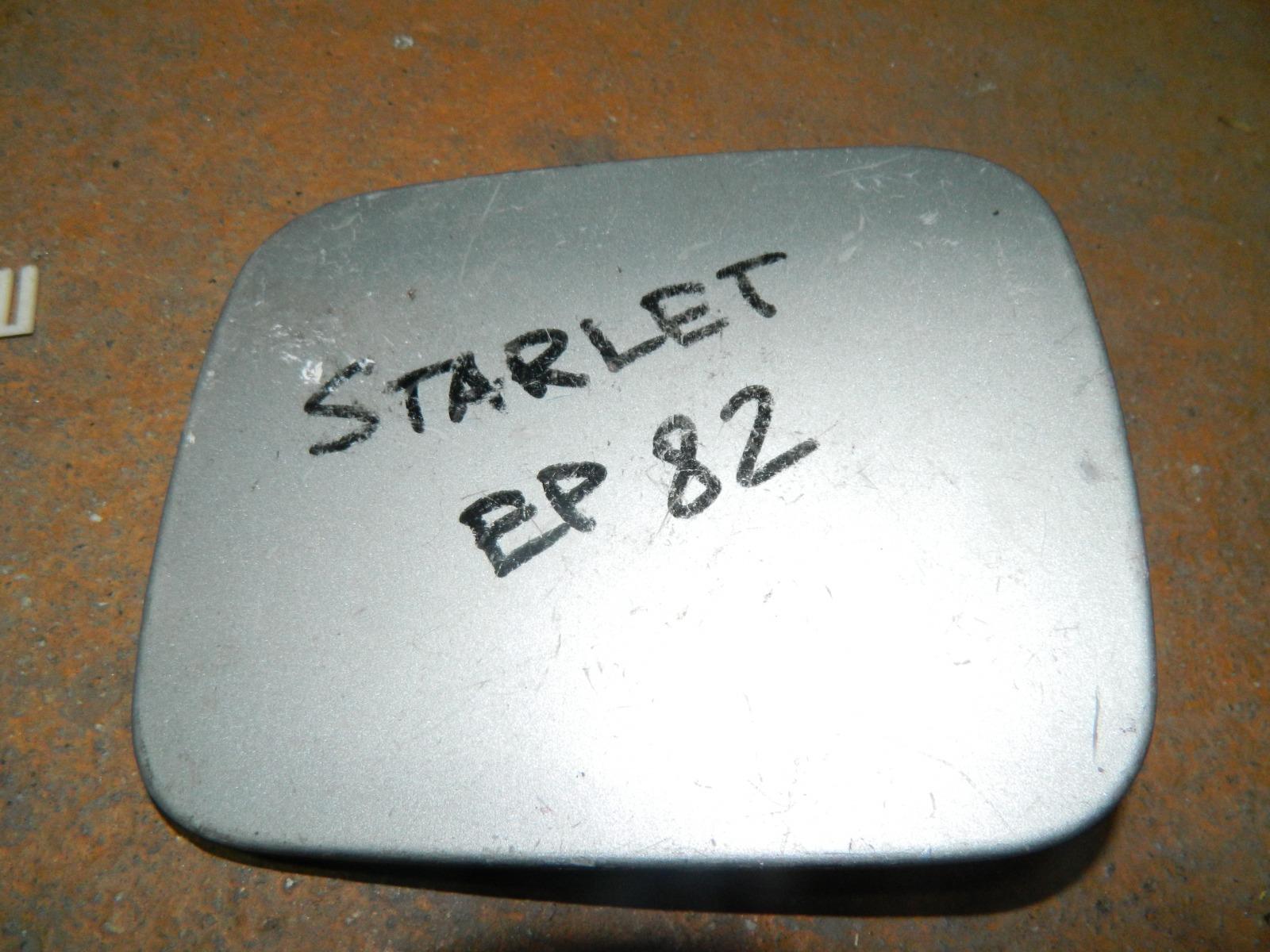 Лючок бензобака Toyota Starlet EP82 (б/у)