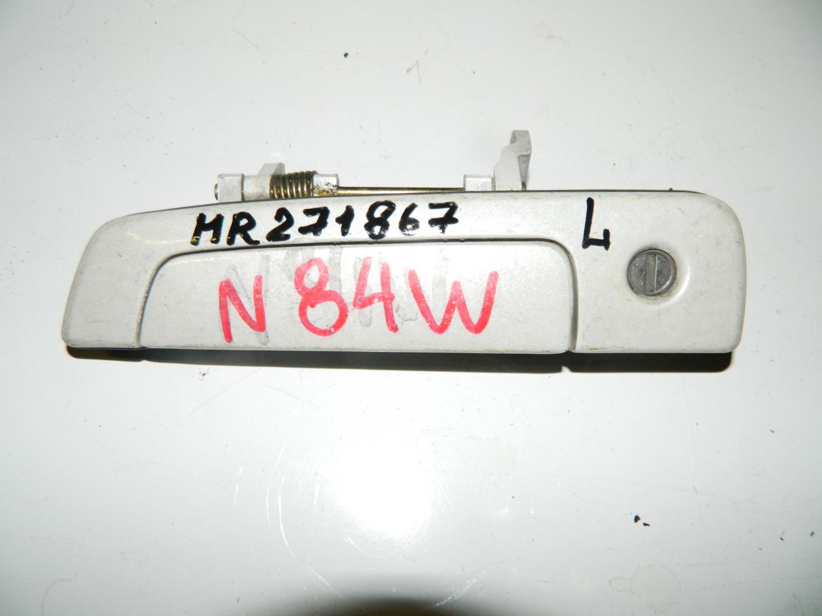 Ручка двери внешняя Mitsubishi Chariot N84W передняя левая (б/у)