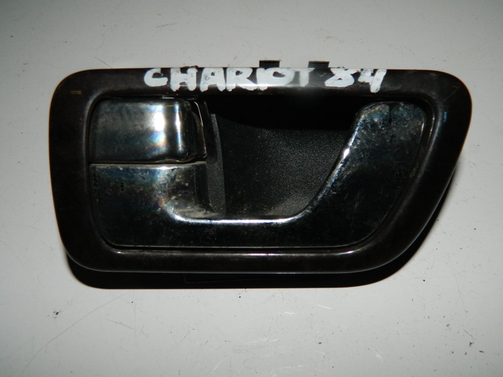 Ручка двери внутренняя Mitsubishi Chariot Grandis N94W задняя правая (б/у)