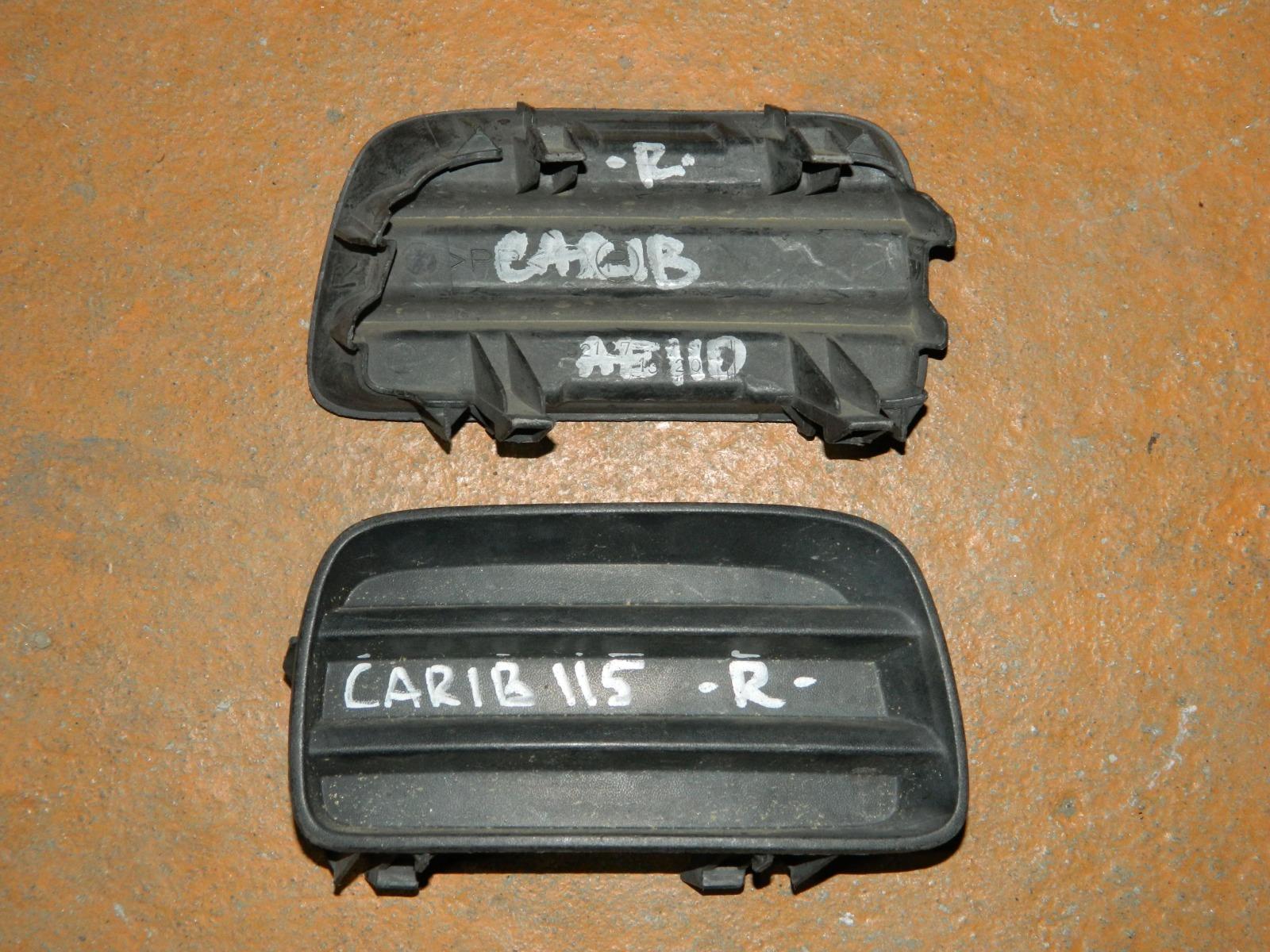 Заглушка противотуманной фары Toyota Carib AE115 правая (б/у)