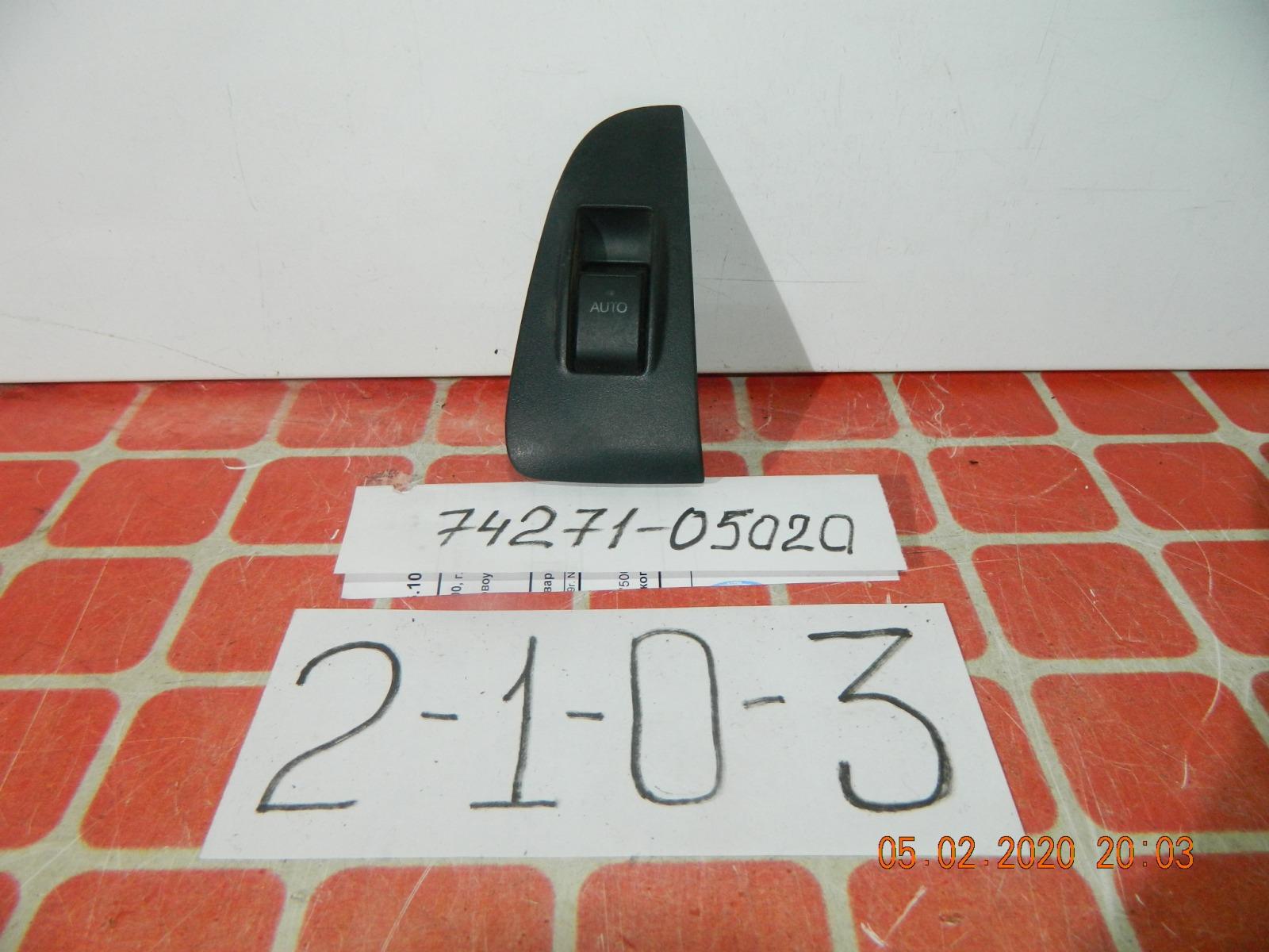 Блок управления стеклоподъемниками Toyota Avensis AZT250 (б/у)