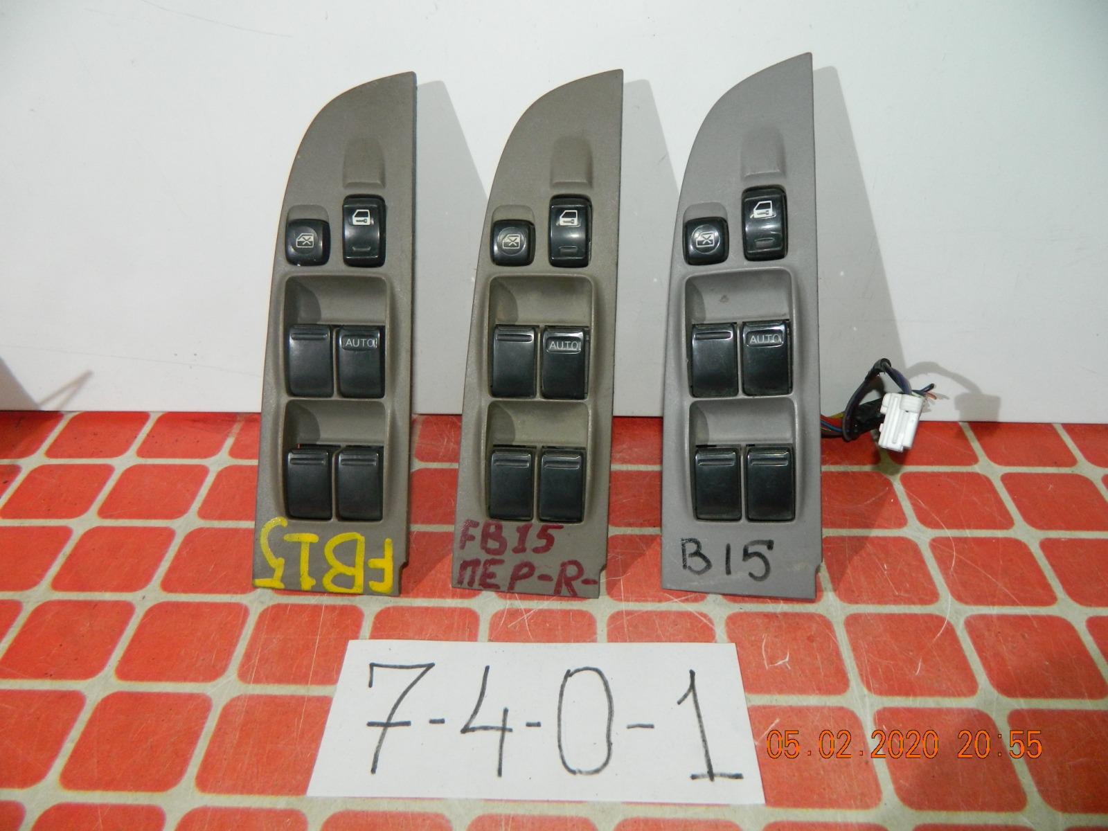 Блок управления стеклоподъемниками Nissan Sunny FB15 (б/у)