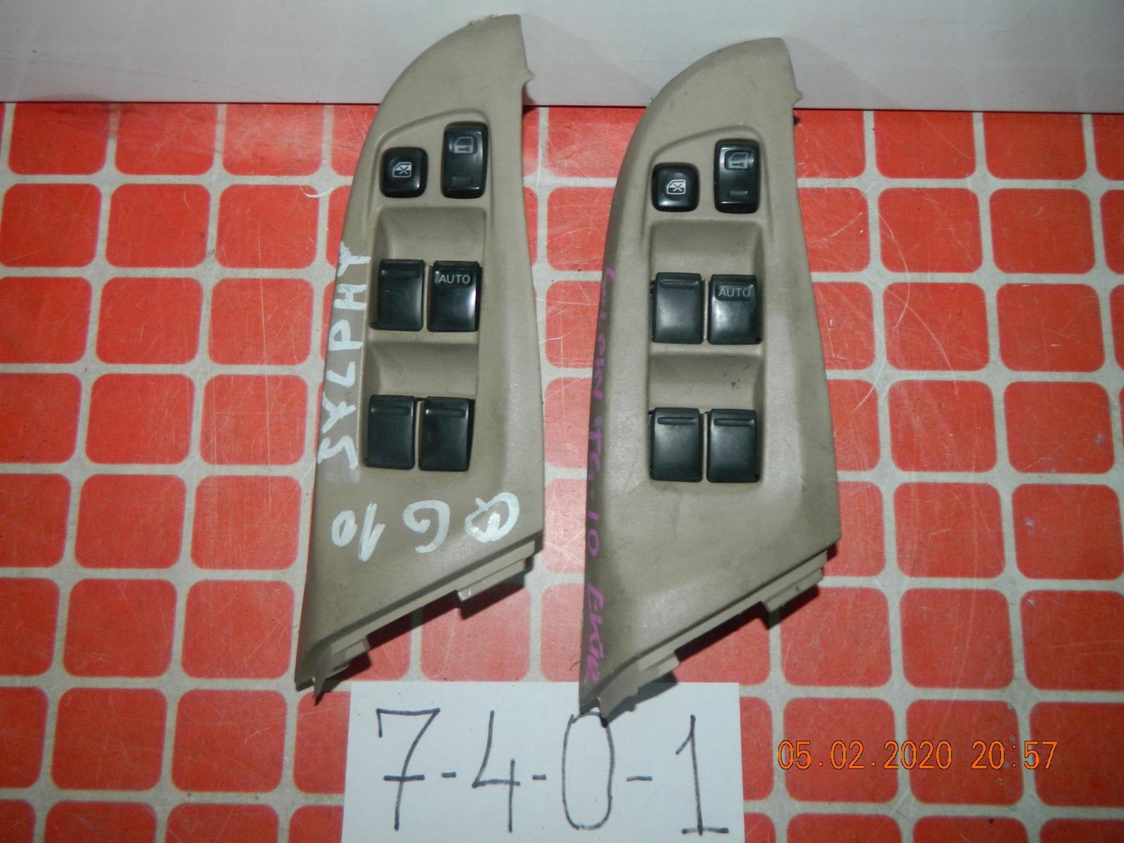 Блок управления стеклоподъемниками Nissan Bluebird Sylphy QG10 (б/у)