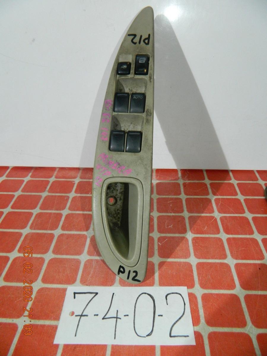 Блок управления стеклоподъемниками Nissan Primera P12 (б/у)