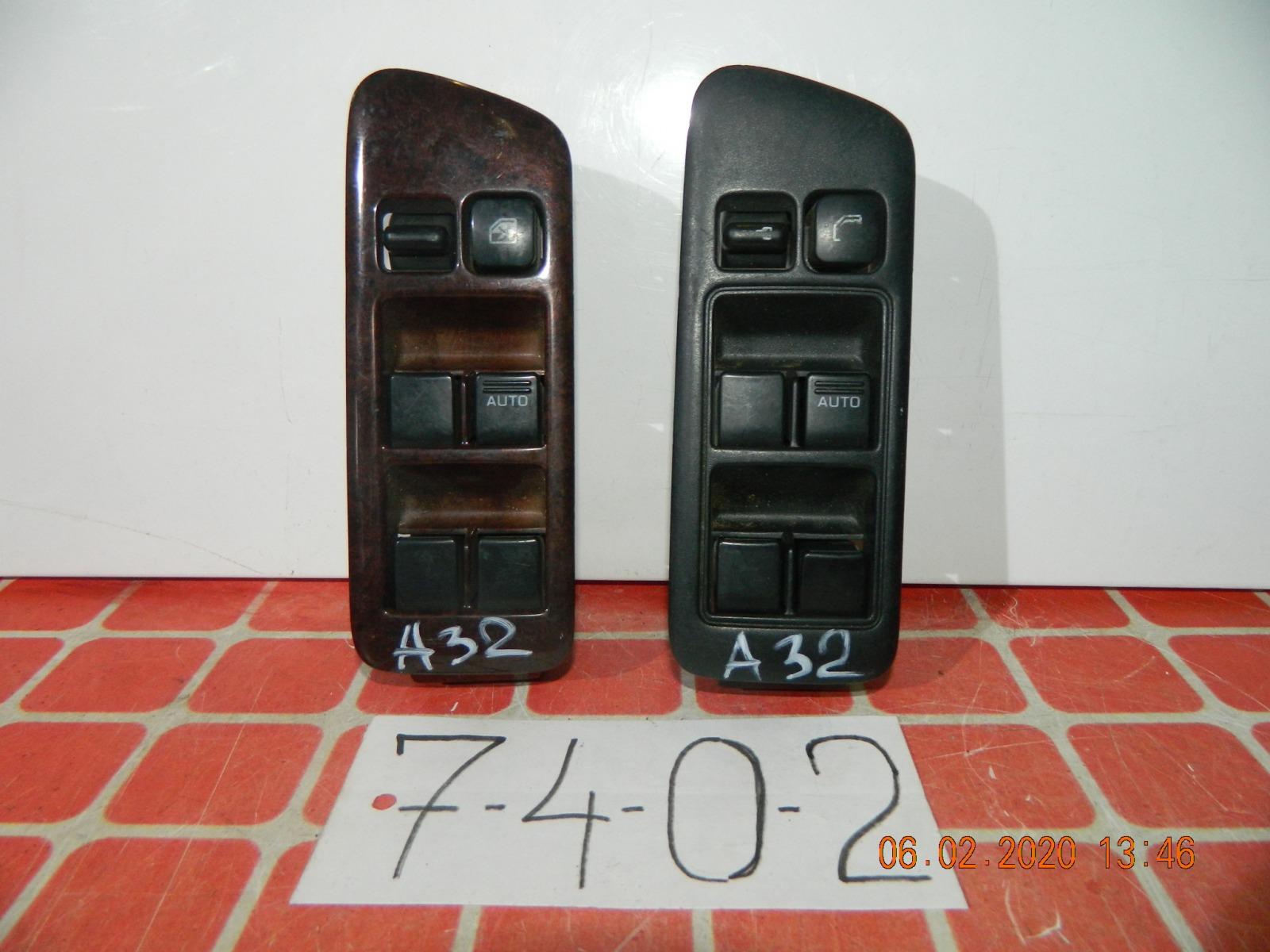 Блок управления стеклоподъемниками Nissan Cefiro A32 (б/у)