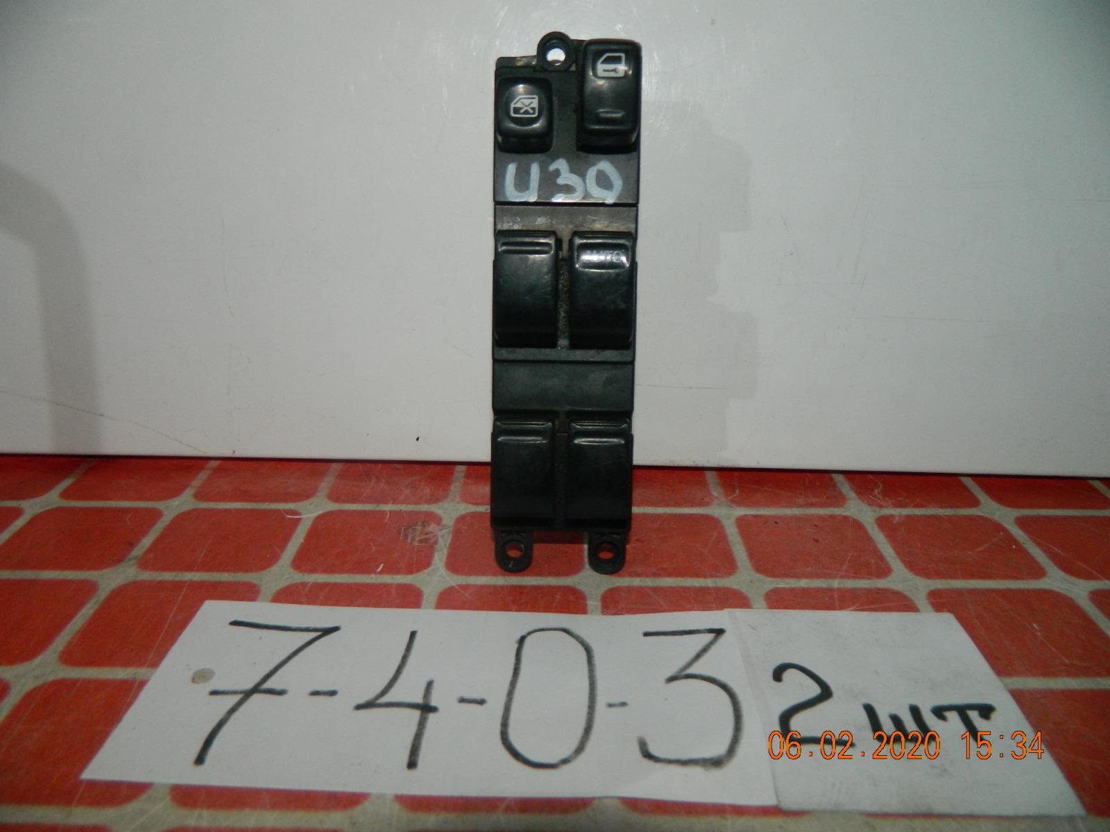 Блок управления стеклоподъемниками Nissan Presage U30 (б/у)