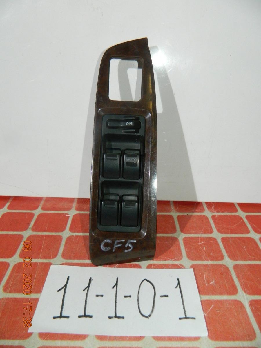 Блок управления стеклоподъемниками Honda Accord CF5 (б/у)