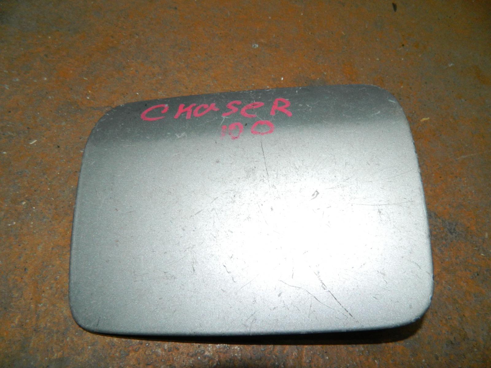 Лючок бензобака Toyota Chaser GX100 (б/у)