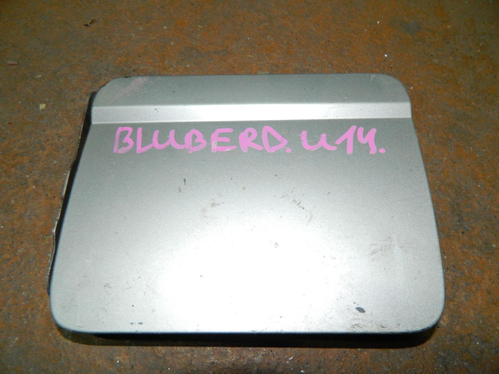 Лючок бензобака Nissan Bluebird U14 (б/у)