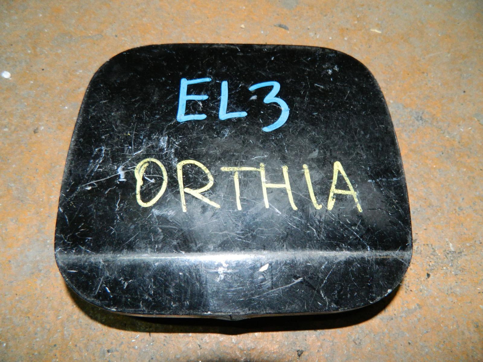 Лючок бензобака Honda Orthia EL3 (б/у)