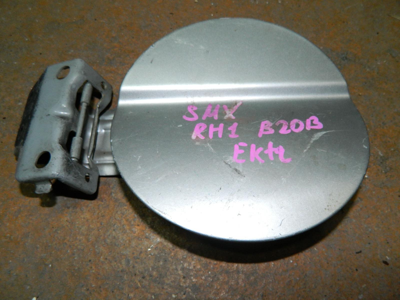 Лючок бензобака Honda S-Mx RH1 (б/у)