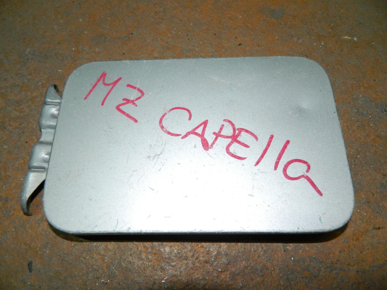 Лючок бензобака Mazda Capella (б/у)