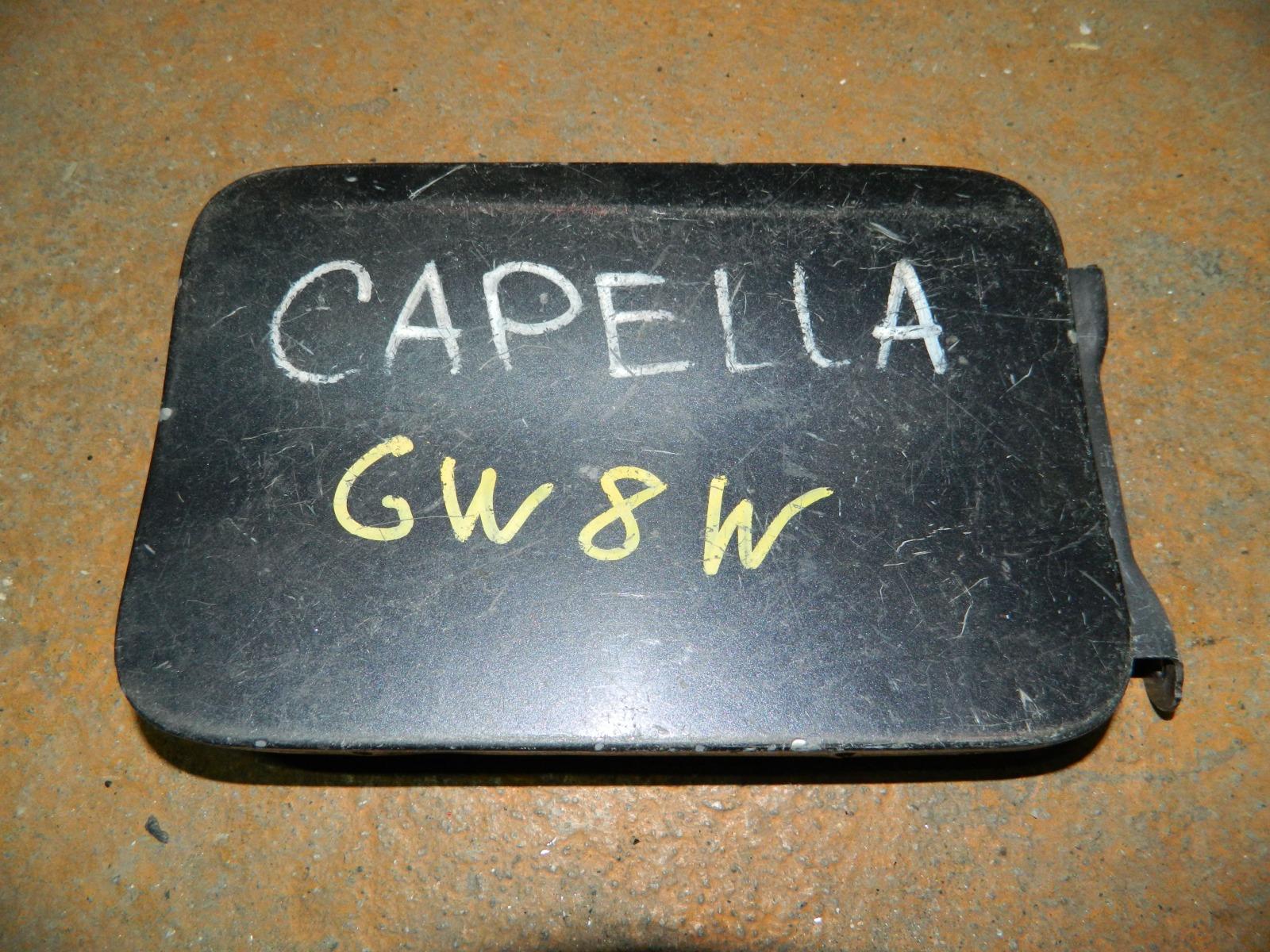 Лючок бензобака Mazda Capella GW8W (б/у)