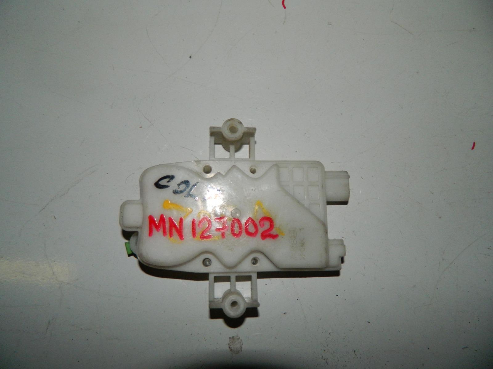 Активатор замка крышки багажника Mitsubishi Colt (б/у)