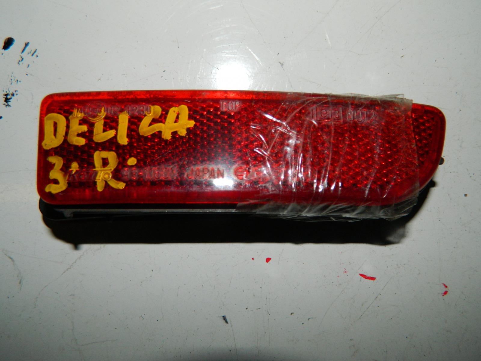 Катафот Mitsubishi Delica задний правый (б/у)