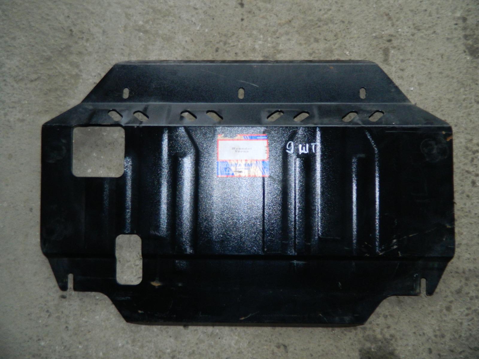 Защита двигателя Hyundai Verna MC 2005