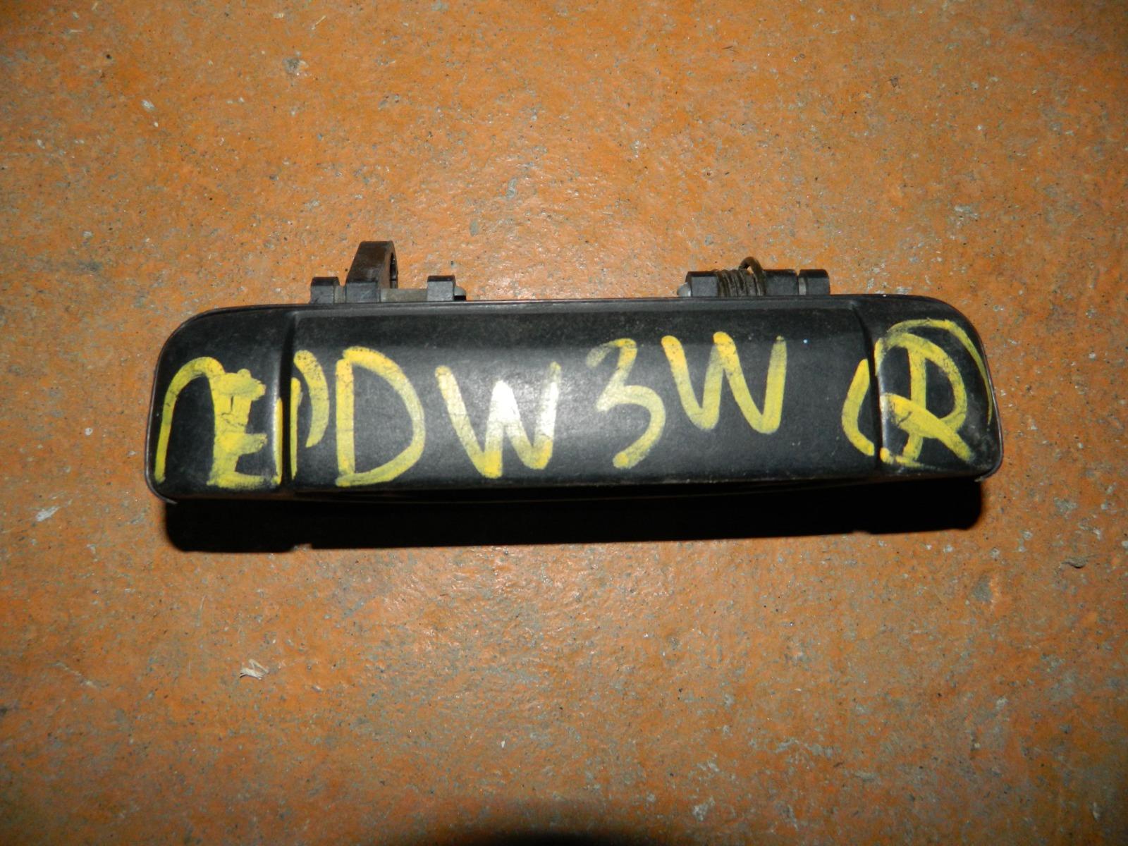 Ручка двери внешняя Mazda Demio DW3W передняя правая (б/у)